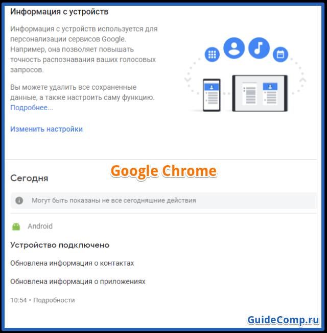 сравнение браузеров гугл и яндекс