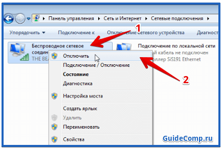 npapi yandex browser включить