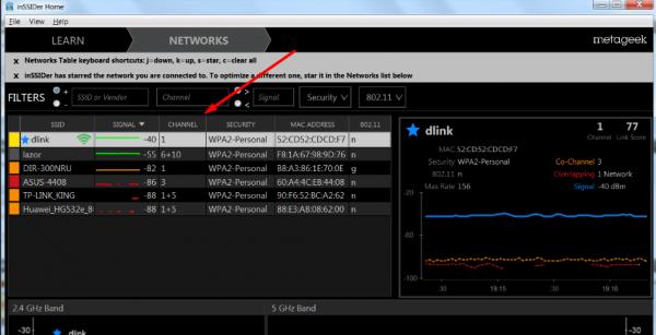Просмотр занятых каналов в inSSIDer