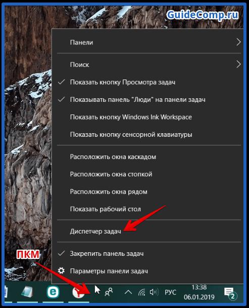 почему не запускается яндекс браузер на компьютере
