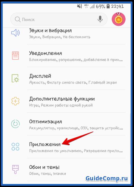 как очистить кэш браузера яндекс андроид