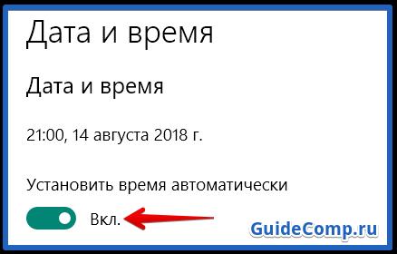 ssl yandex браузер