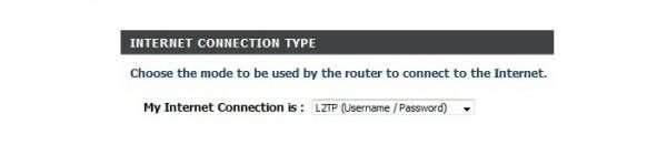 Выбор протокола соединения L2TP
