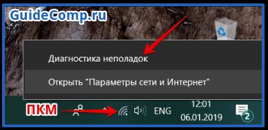 почему не открывается яндекс браузер на ноутбуке