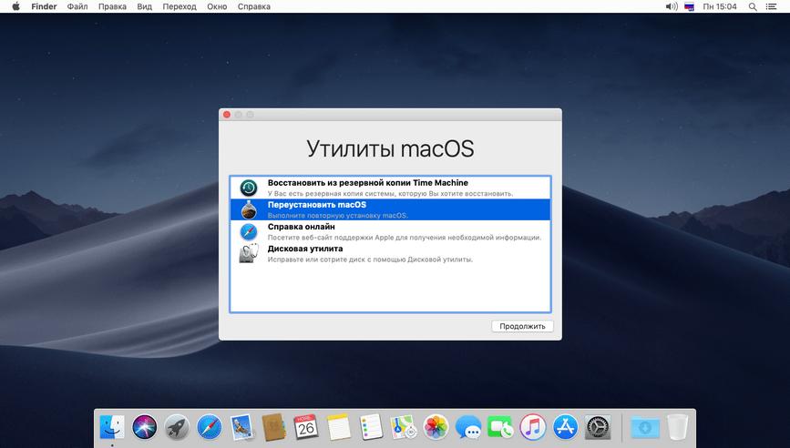 Переустановка macOS из раздела восстановления