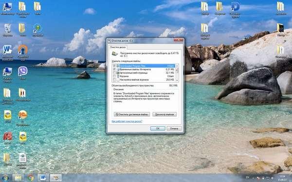 Удалить Windows old