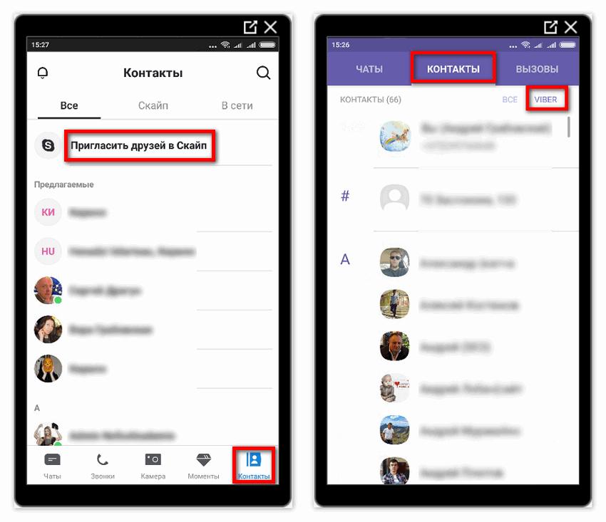 Контакты в Skype и Viber