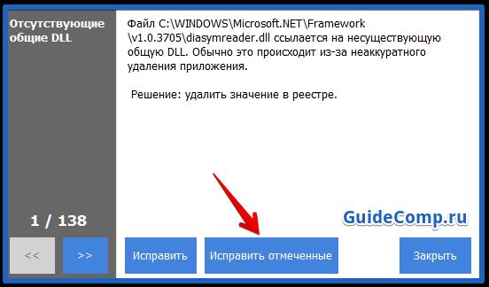 search by counterflix как удалить yandex browser