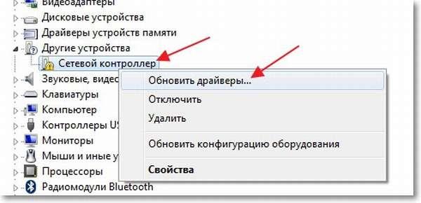 Неопознанный сетевой адаптер в Windows 7