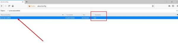 Как включить JavaScript в Firefox