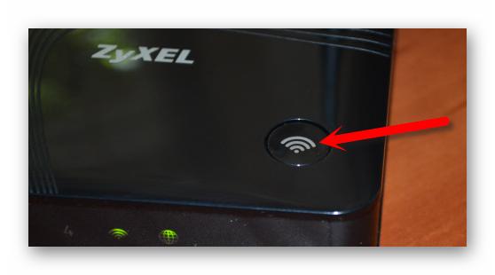 кнопка wifi