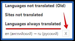 не удалось перевести страницу яндекс браузер