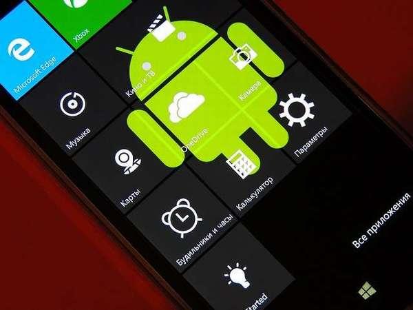Игровые аппараты для windows phone рамблнр игровые аппараты