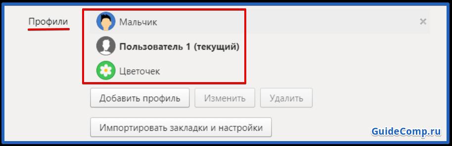 убрать новости из яндекс браузера