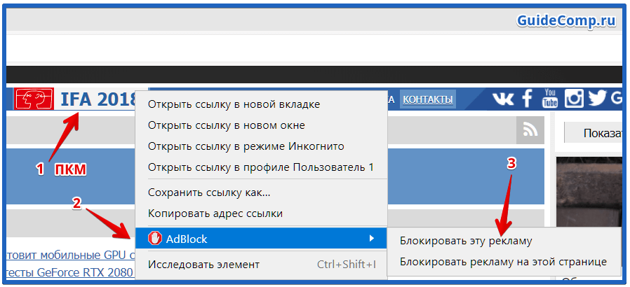 адблокер для яндекс браузера