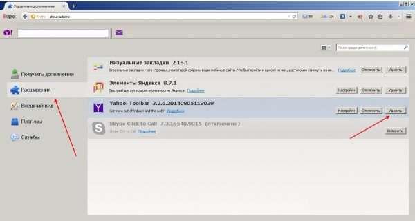 Как удалить расширение из Firefox