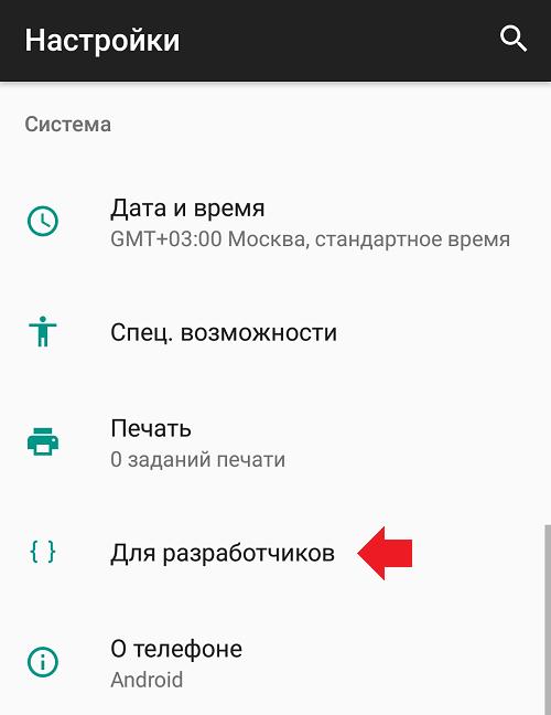 Ошибка: Не удалось связаться с серверами Google. Повторите попытку позже. Что делать?