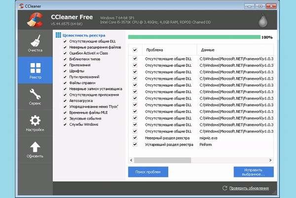 Исправить проблемы реестра CCleaner