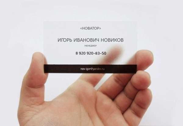 У бизнеса по изготовлению визиток есть, куда расти - например, использовать новые необычные материалы