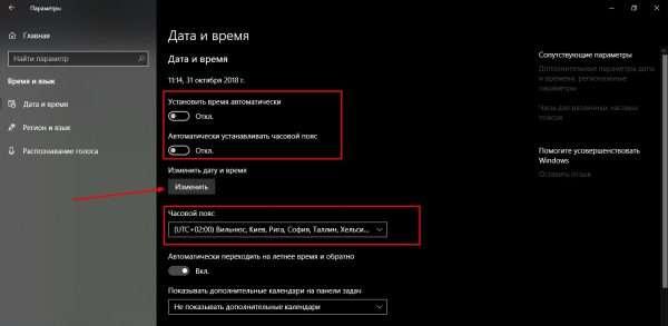 Как правильно настроить дату и часовой пояс в Windows 10
