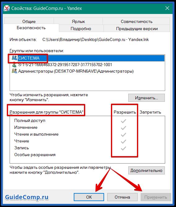 не устанавливается флеш плеер на яндекс браузер