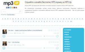 Сайты для скачивания музыки - mp3up