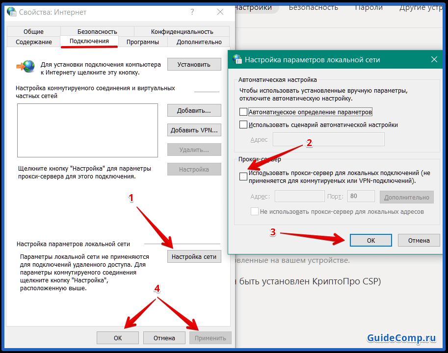 Как увеличить скорость скачивания в tor browser hydraruzxpnew4af тор браузер список магазинов gidra