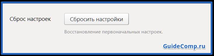 серый экран в youtube яндекс браузер