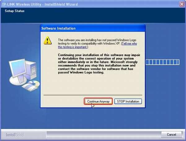 Сообщение-запрос Windows XP о возможной угрозе безопасности