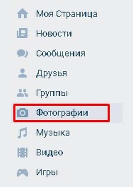 fotografii-v-vk