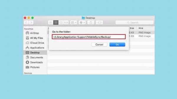 Backup на Mac