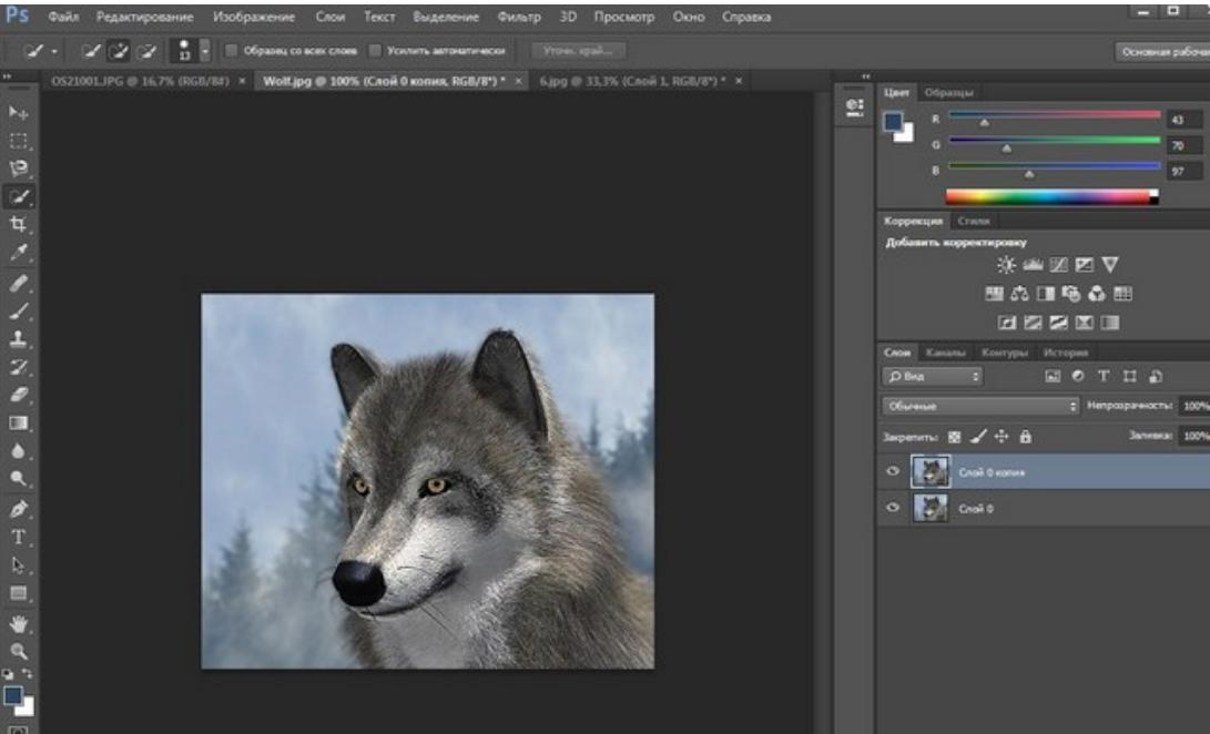 Как в фотошопе вырезать объект?