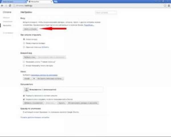Как синхронизировать закладки в Гугл Хром