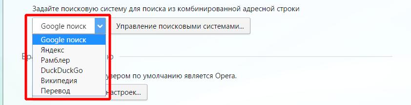 nastroiki-opera2