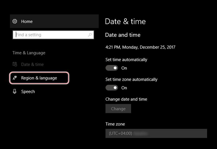 Переход к меню настройки региона и языка в Windows
