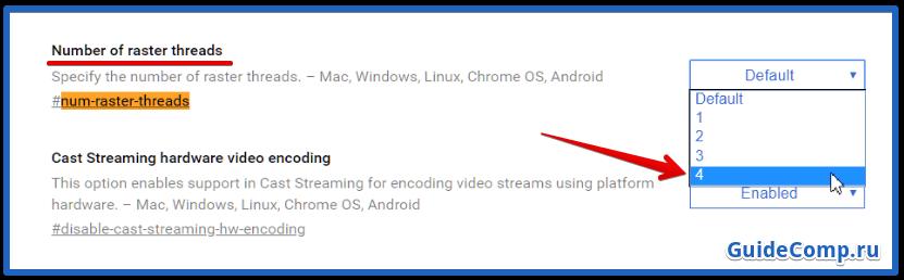 как ускорить загрузку файлов в яндекс браузере