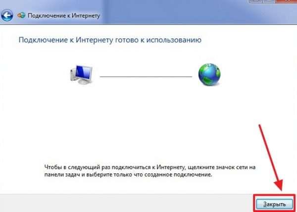 Информационная панель в Windows 7