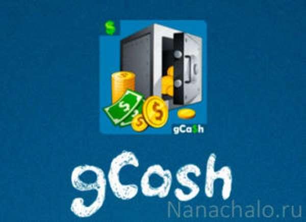 Логотип gCash
