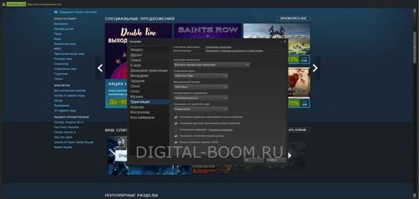 как сделать запись игры с экрана - Steam