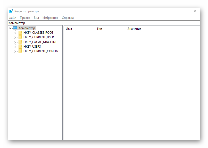Редактор реестра Windows