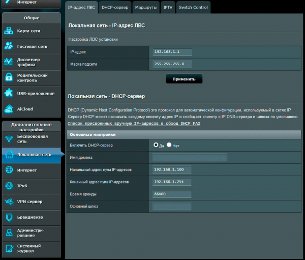 Проверка IP LAN и настройка DHCP на Asus RT-N12