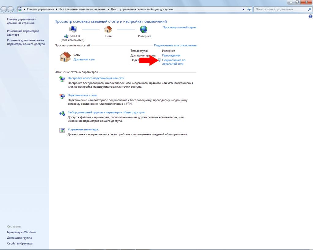 Как удалить Adware в браузере