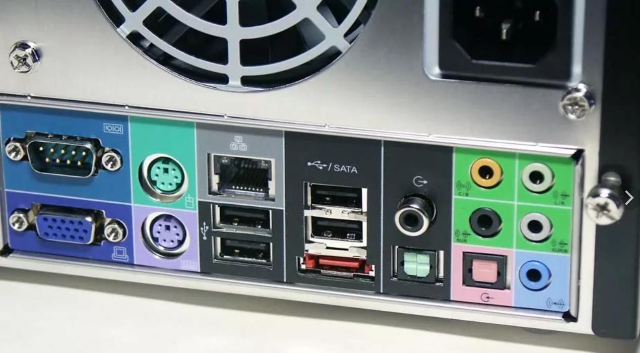 Порты компьютера и их назначение. Подключаем или отключаем периферийные устройства