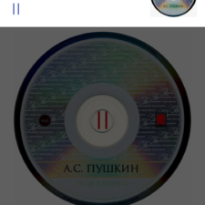 Evolving Audiobook Player