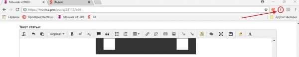 Запуск поисковой системы «Яндекс»