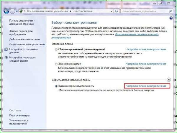 Меню раздела «Электропитание» в Windows 10