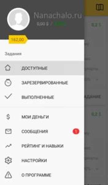 Меню Яндекс Толока