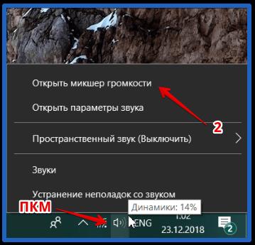 почему нету звука в браузере яндекс