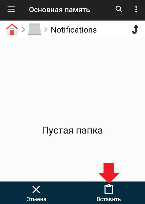 Как поставить мелодию СМС на Samsung Galaxy?