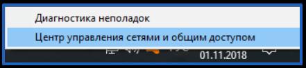 очистка яндекс браузера от вирусов
